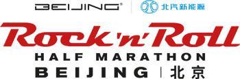 Rock 'n' Roll Beijing Half Marathon 2019